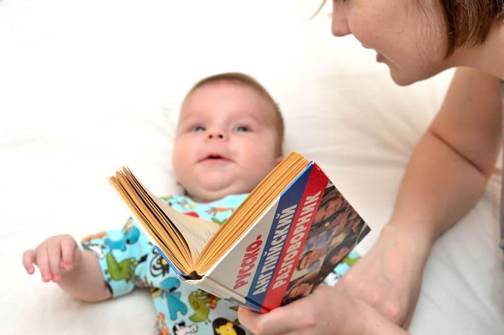 mamma läser för bebis